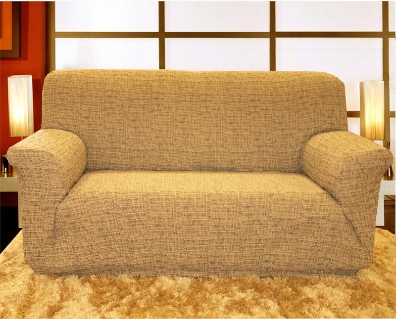Forbyt, Potah elastický na sedací soupravu, Andrea, hnědo-smetanová trojkřeslo - š. 170 - 220 cm