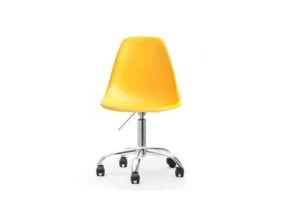 design4life Otočná židle MOBI žlutá