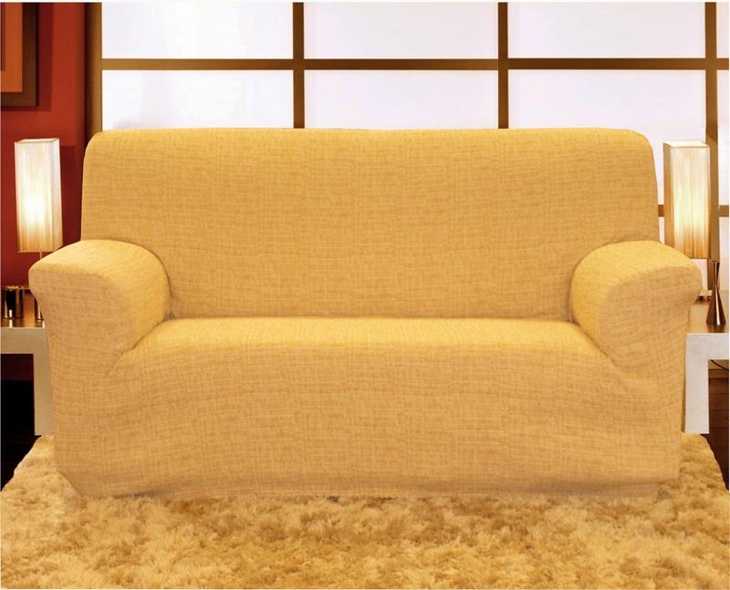 Forbyt, Potah elastický na sedací soupravu, Andrea, žlutá čtyřkřeslo - š. 220 - 260 cm